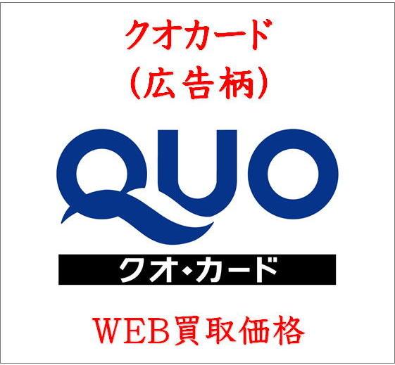 quokoukoku