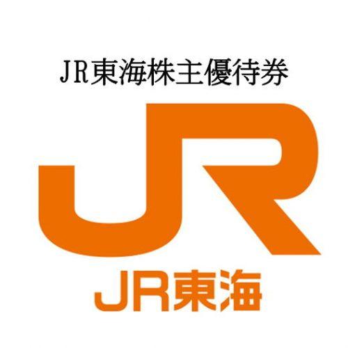 jrtoukai