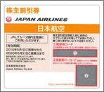 jal20200531