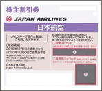 jal20201130