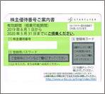 sfj20200531