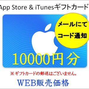 itunes10000_code