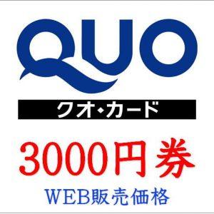 quo3000s
