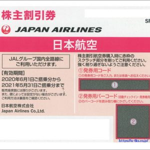 jal20210531