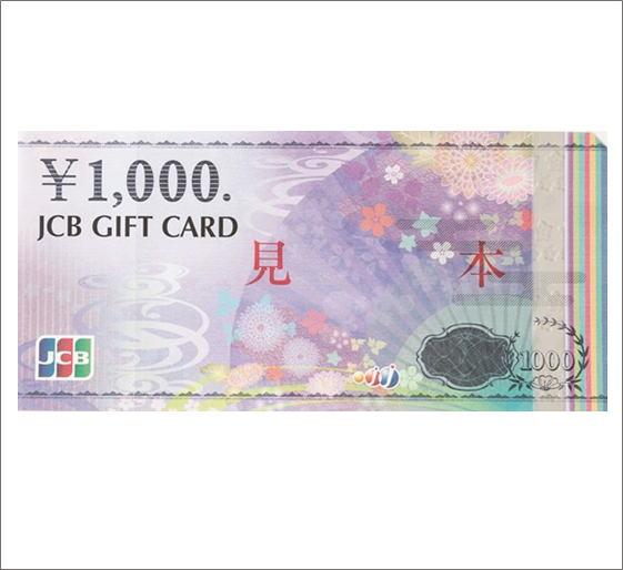jcb1000-s