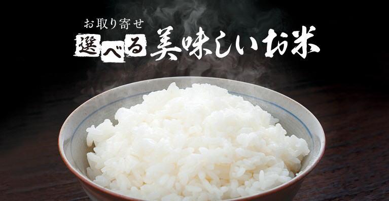 eraberuoishiiokome550