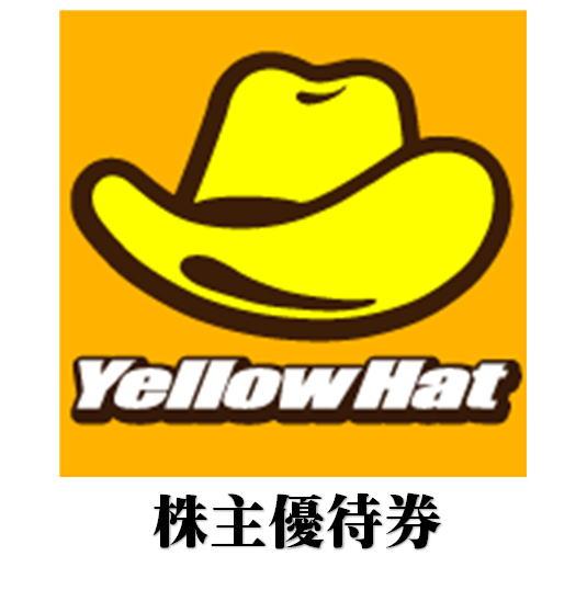 yellowhat-kabu